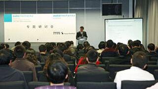 Automechanika Frankfurt ofrecerá cursos para jóvenes