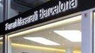 Quadis inaugura en Barcelona el mayor concesionario Ferrari Maserati de España