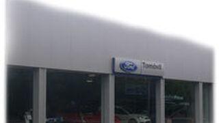 Los concesionarios Ford siguen con su política de concentración