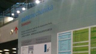 Automechanika Shanghai 2011 demuestra el potencial de la posventa china