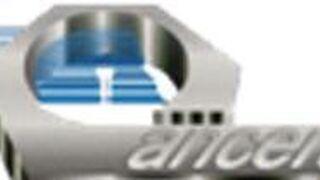 II Club de la distribución para la automoción de Ancera