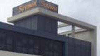 Suvima llega a las 14 tiendas al abrir en Ondara (Alicante)
