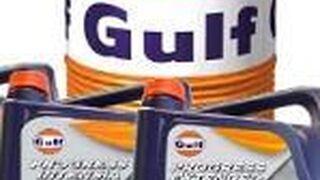 Gulf presenta nuevos lubricantes 5W30