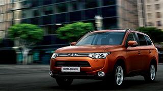 Bergé Automoción controlará la distribución de Mitsubishi en España