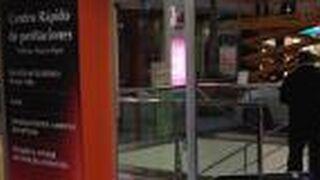 Un taller de Murcia abre un centro rápido para peritaciones