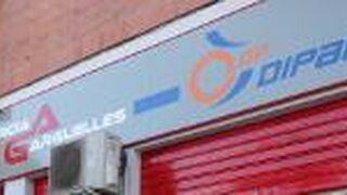 Alamosa y García Argüelles, nuevos socios de Dipart