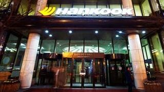 Hankook reduce sus ventas el 7,8% en el segundo trimestre