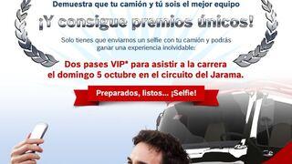 Bosch sortea pases VIP para el GP de Camión de España
