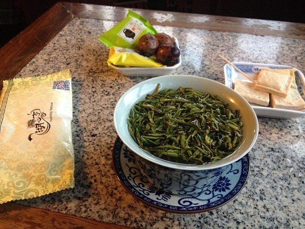 La hora del té (chino)