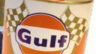 Gulf Multi Racing 20W50, en oferta en la tienda online de Total España