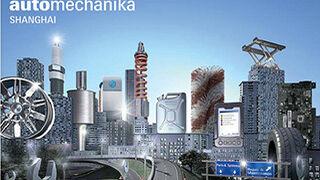 Automechanika Shanghai 2015 tendrá el 8% más de expositores