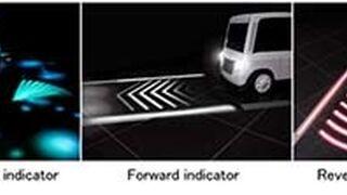 Un sistema ilumina la carretera para indicar qué dirección seguirá el vehículo
