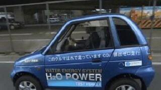 El coche que funciona con agua, a punto de comercializarse