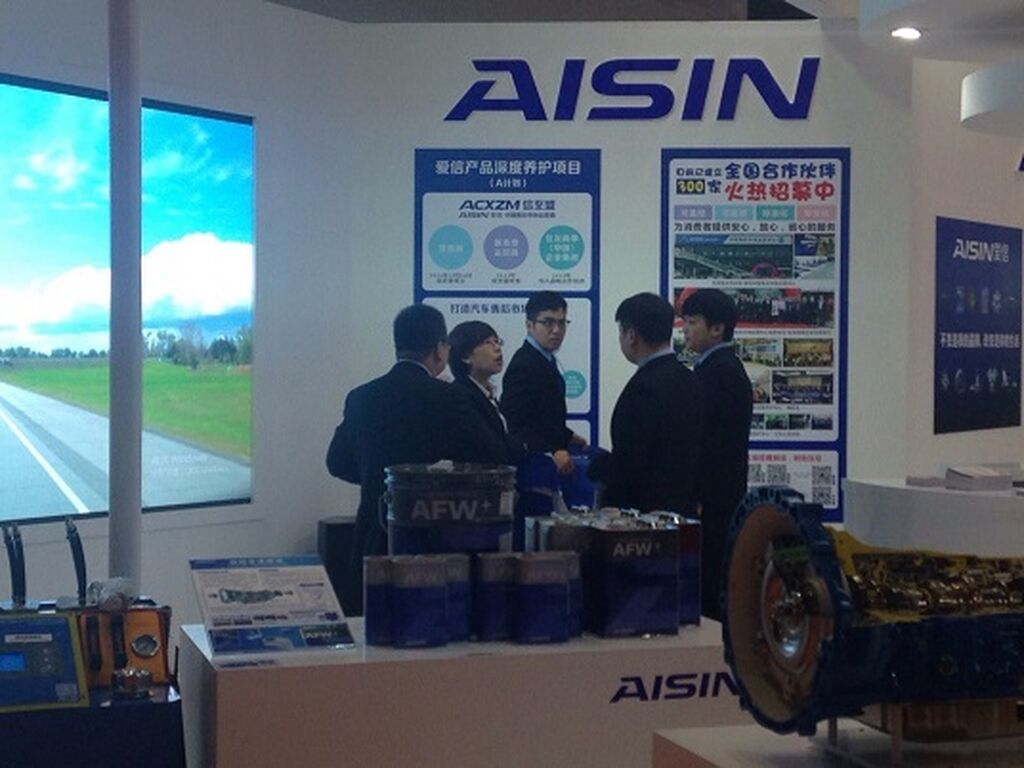 Aisin, fabricante de embragues y bombas de agua.