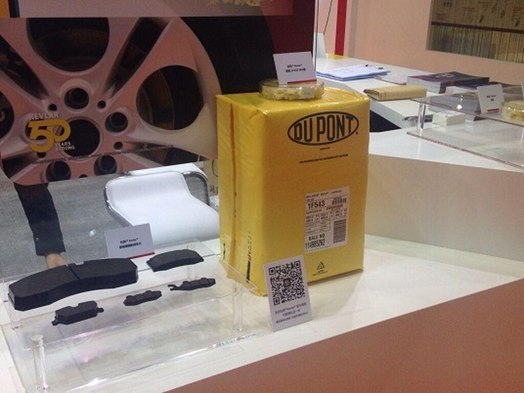Productos de Dupont.