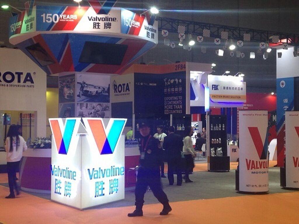 Valvoline, presente en Shanghai.