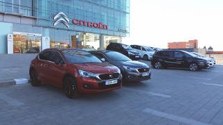AuraCar Automóviles, mejor concesionario Citroën 2015