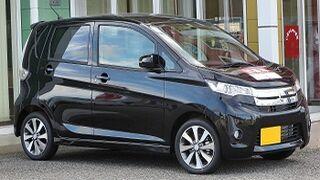 Mitsubishi admite irregularidades de consumo y emisiones desde 1991