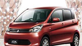 Mitsubishi admite falseo de datos de consumo en más modelos