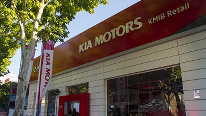 Kia distingue como 'Instalación 5 estrellas' a Kmib Retail Madrid