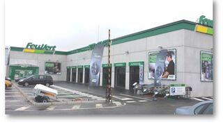 Feu Vert Ibérica se une a la Asociación Nacional de Grandes Empresas de Distribución