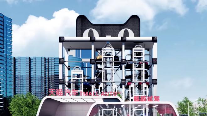 Alibaba venderá coches en máquinas expendedoras