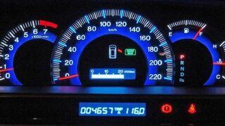 Juzgados por manipular un cuentakilómetros de un coche para venderlo más caro