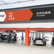 Euro Repar Car Service prevé contar con 10.000 talleres en todo el mundo en 2023