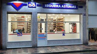 Grupo Regueira compra AD Cantabria
