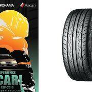 Yokohama estará presente en las 24 horas del Circuito de Ascari
