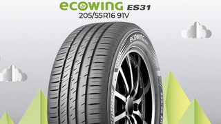 Kumho regala a sus clientes Ecowing ES31