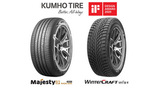 Kumho Tire obtiene el premio International Forum Design Award 2020