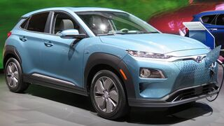 Llamada a revisión del Hyundai Kona Eléctrico para corregir anomalías graves