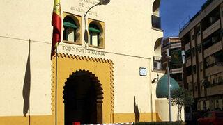 Detenidas dos personas por varios robos en talleres y desguaces de Ciudad Real